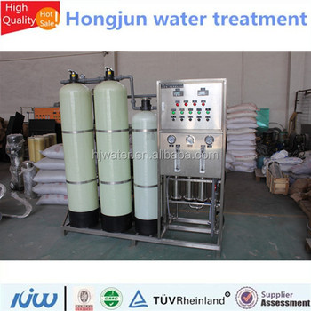 Compact Reverse Osmosis Water Treatment Device HJ-AUY11