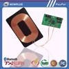 Wireless Power Receiver Module Qi RX Module Qi Receiver Module