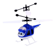 China Flying Mini RC Infrared Induction Aircraft Helicopter Toy with Flashing Light