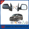 Hot selling good quality automotive rear view mirror for vw transporter T5