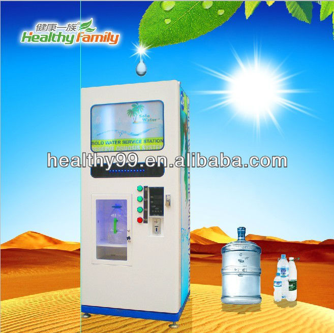 automatic drinking water vending machine