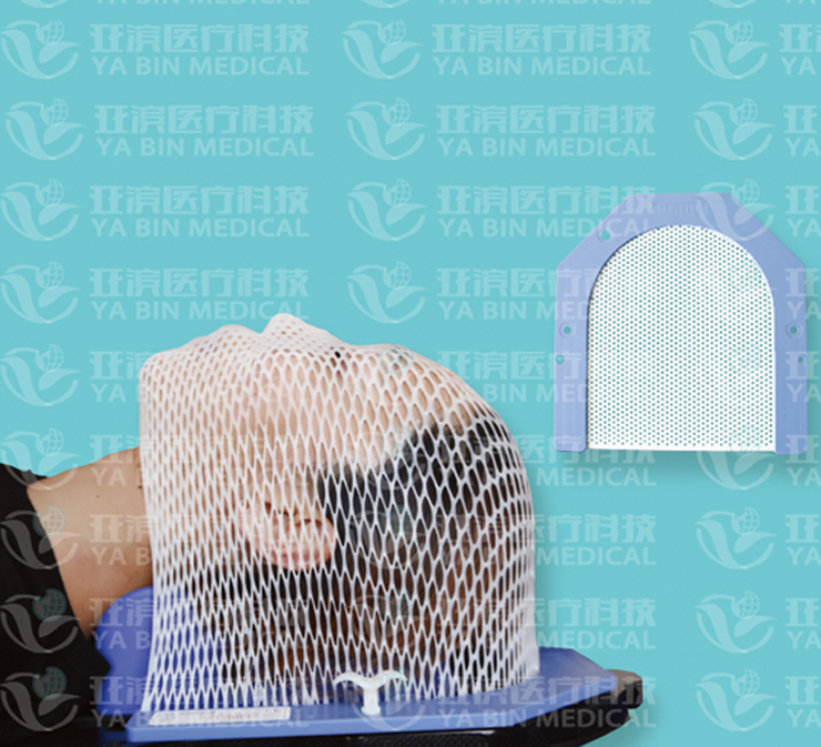 Radiotherapy Thermoplastic Mask of Head U Frame use Thermoplastic Sheet With FDA CE ISO