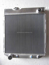 car radiator with aluminum core and tank