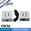 /product-detail/sipu-vga-to-hdmi-converter-cable-price-in-india-60392033865.html