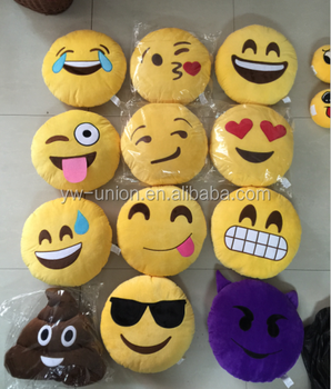 Emoji cushion,emoji cushion pillow,popular among the world whatsapp pillow 12-155cm size