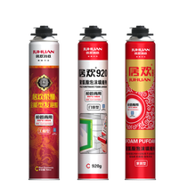 JUHUAN spray pu foam fire retardant polyurethane foam liquid glue
