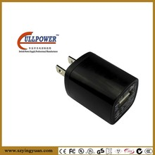 USB 5V1A universal AC DC adapter with UL FCC approvals