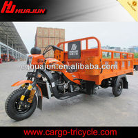 250cc racing trike/three wheel motorcycle/tricycle