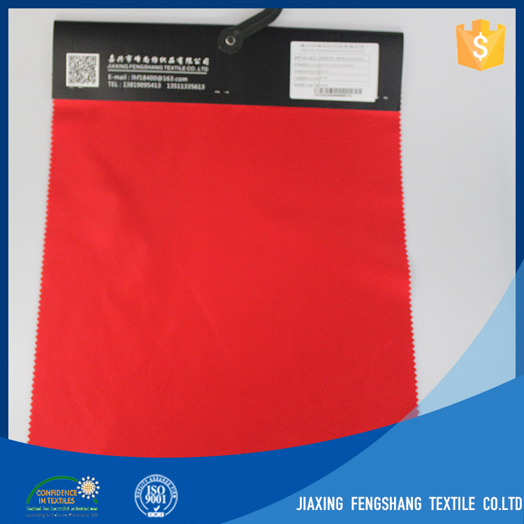 Super Quality Fitness Polyester Superior Stylish Pongee Fabric