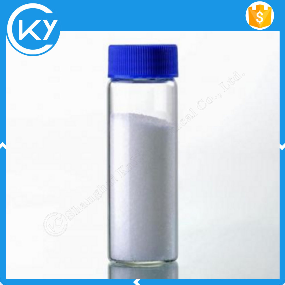 Fresh stock Medical Peptide Antide Acetate CAS 112568-12-4