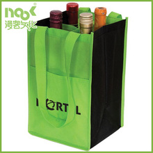 Non woven wine divider tote bag/4 bottles wine packing bag with side pocket