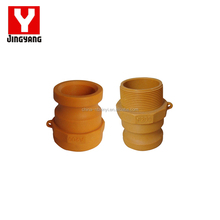 Superb nylon camlock sleeve gear coupling