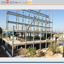 steel structure building project