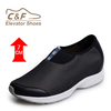 High class microfiber loafer style comfort men's original increase height shoes/guangzhou shoes shops