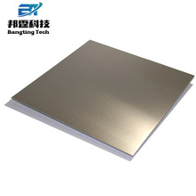 8mm 5005 5754 5083 h111 h24 h16 alloy anodized alumina aluminium sheet