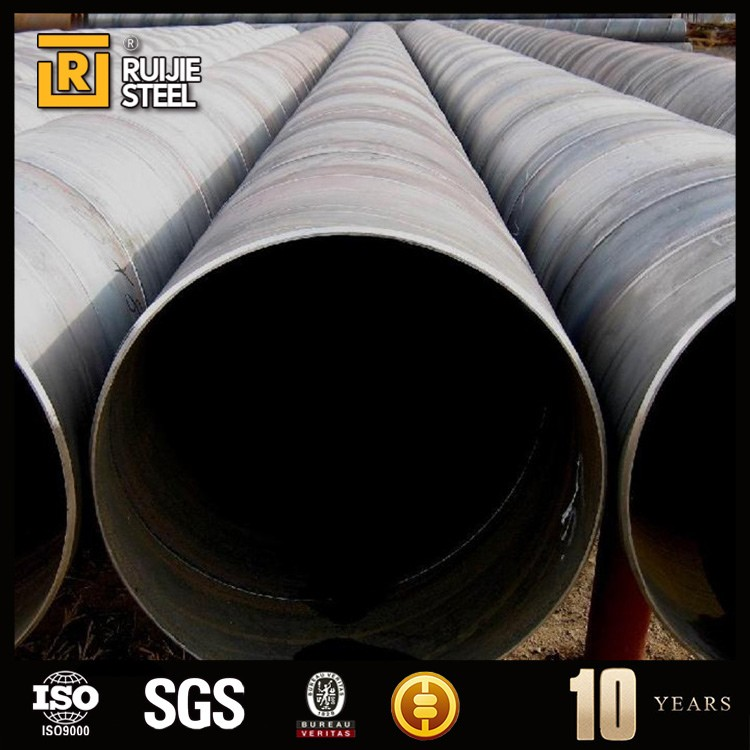 q235 material , large diameter ssaw pipe concrete lined steel piling tube / api 5l carbon steel pipes