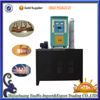 Wrought Iron Heating Machine Ornamental Iron