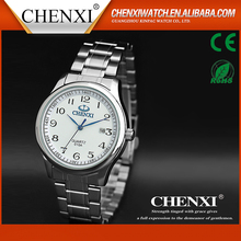 Best Selling Christmas Gifts 2016 Advertising Wrist Watch,Stainless Steel Chain Wrist Watch,Quartz Wrist Watch
