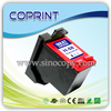 C9359 remanufactured Ink Cartridge for H-59