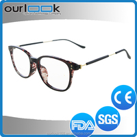 2016 Latest Good Quality Anti Blue Ray Eyewear Glasses Protection
