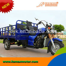 China Water Cooled Carry 1500kg High Power 300cc Cargo Tricycle KA300T