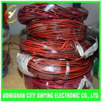 Low price low voltage copper power shielding cable