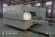 2017 Hot Selling Doheen Full Automatic corrugated box making used corrugated carton die cut machine