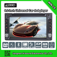 Hot selling 6.2inch touch screen 2 din car radio with sim card