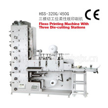 HSS-320G High Speed Adhesive tape flexographic label printing machine