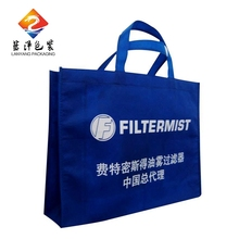 Exquisite workmanship competitive price folding shopping non woven bag