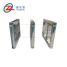 Deluxe and classical Optical control turnstile swing barrier glass door control access