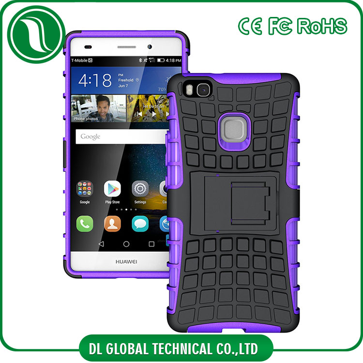 Popular products in usa phone accessories mobile case for huawei p9 lite back cover of tyre grain with mobile stand