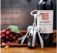 Strong Wing Corkscrew Wine Opener All-in-one Wine Corkscrew and Bottle Opener