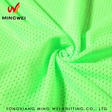Green Cheap Baseball Jersey Mesh Fabric for T Shirts and Sports Jersey