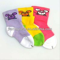 Anti-Bacterial box kids very cheap socks for footwear and promotiom,good quality fast delivery