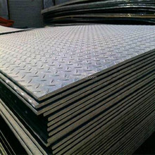 Raw Material Checkered Plate Steel Sheets sheet Weight Grade