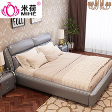 MIHE newest fashion design bedroom soft bed furniture