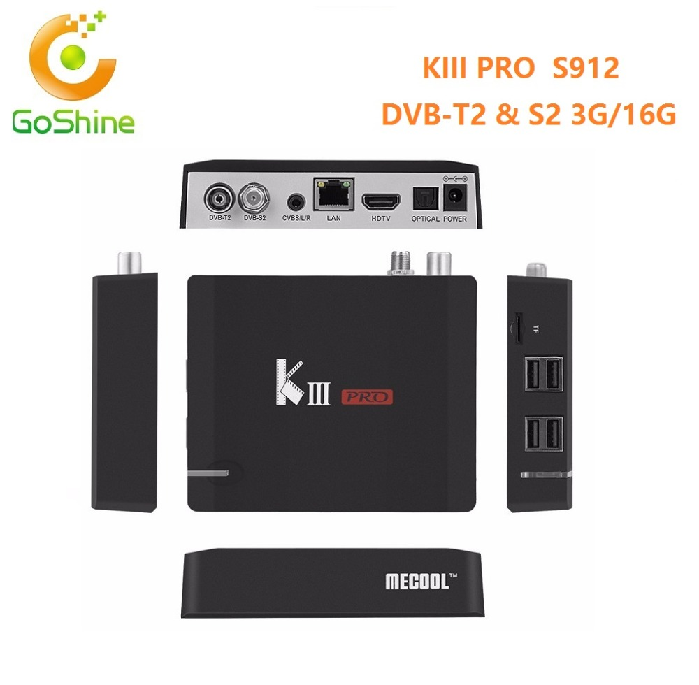 goshine KIII K3 pro android box with DVB T2 S2 with Amlogic S912 Octa Core for tv box android 6.0
