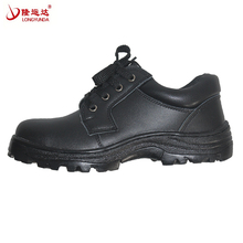 Free sample soft sole secure workman's safety shoes russia