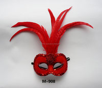 Cheap party masks made of feather - China manufacturer M-908