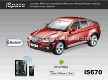 2013 newest iphone rc car with BMW offical license and power by AA battery