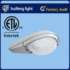 250W Street light fitting E39 die cast aluminum led street light housing