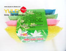 Kitchen cleaning cloth sponge export to USA and Europe market