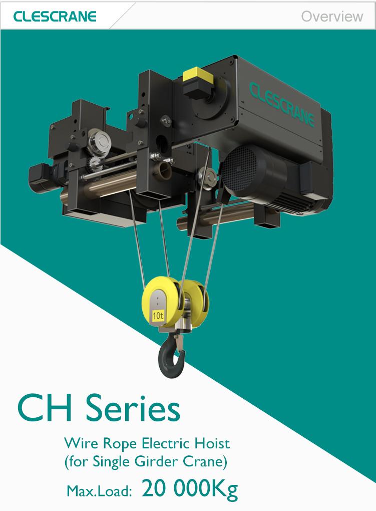 Electric Harga Hoist Parts Demag Crane Wire Rope Hoist Price 1 Ton ...