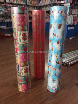 Custom Birthday Christmas gift roll wrapping paper manufacturer direct