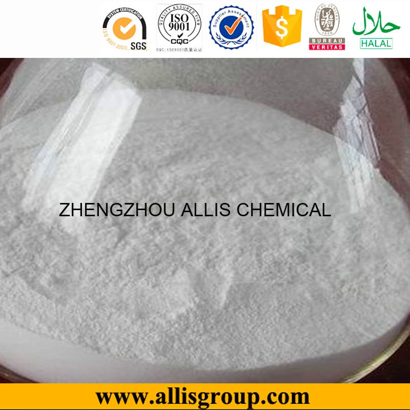 Chemical high quality and competitive price of titanium dioxide