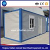 Sandwich panel container cabin, shipping container house for rent