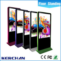 Marketing advertising equipment 42 inch indoor floor standing touch screen lcd dispencer