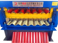 Cladding pannel double steel plates roofing sheet profiling machine with CE ISO