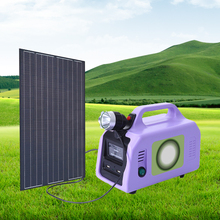 10W 20W 40W Portable Home Solar Energy System for homely use, Small Solar Generator
